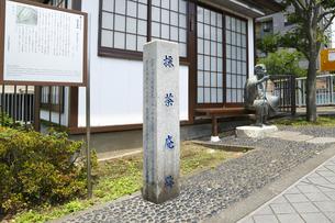 松尾芭蕉の写真素材 [FYI04889277]