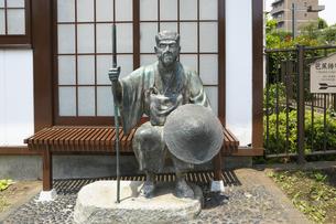松尾芭蕉の写真素材 [FYI04889278]