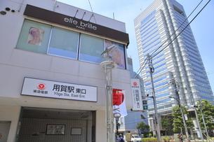 用賀駅東口 田園都市線の写真素材 [FYI04889849]