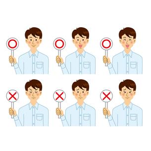 ○×の札を上げる男性のイラスト素材 [FYI04890114]