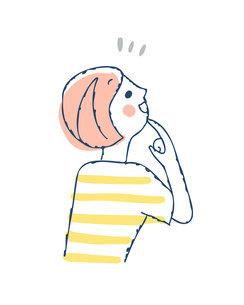 顎に指をあてて斜め上を見ている笑顔の女性のイラスト素材 [FYI04890335]