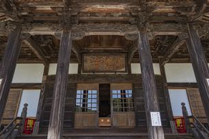 伊豆修善寺の観光名所 修禅寺本堂の写真素材 [FYI04890592]