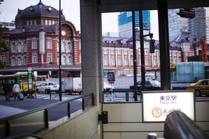 東京メトロ丸の内駅の写真素材 [FYI04891786]