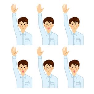 手を挙げる男性のイラスト素材 [FYI04891874]