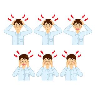 騒音に悩む&頭痛がする男性のイラスト素材 [FYI04891877]