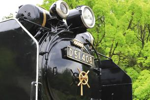 生田緑地 蒸気機関車D51の写真素材 [FYI04892387]