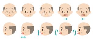 口と舌の体操をするシニア男性のイラスト素材 [FYI04893372]