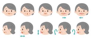 口と舌の体操をするシニア女性のイラスト素材 [FYI04893373]