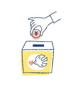 募金箱に募金をしているイラストのイラスト素材 [FYI04893595]