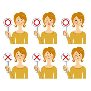 ○×の札を上げる女性のイラスト素材 [FYI04893707]