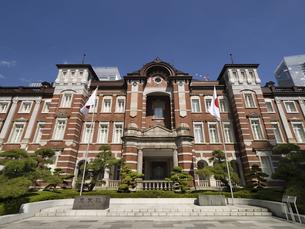 東京駅 丸の内駅舎の写真素材 [FYI04893868]