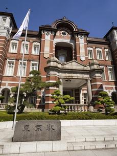 東京駅 丸の内駅舎の写真素材 [FYI04893869]