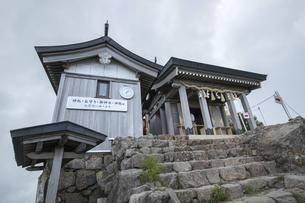 石鎚山(愛媛県)の写真素材 [FYI04894173]