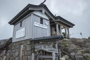 石鎚山(愛媛県)の写真素材 [FYI04894174]