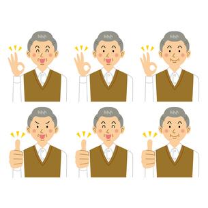 OKとgoodポーズするおじいさんのイラスト素材 [FYI04894257]