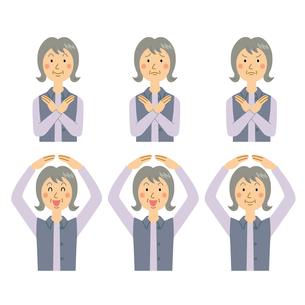 ○×のポーズをするおばあさんのイラスト素材 [FYI04894577]
