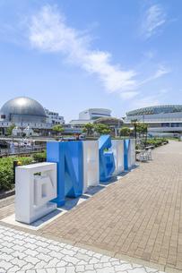 文字モニュメント越しに見る名古屋港水族館の写真素材 [FYI04895561]