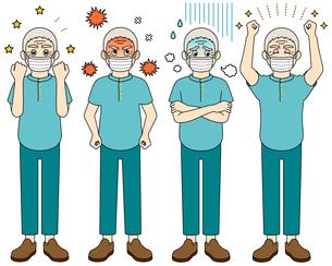 マスクをして喜怒哀楽を全身で表現するおじいさん【カラーイラスト】のイラスト素材 [FYI04896276]