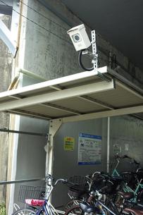 駐輪場の監視カメラの写真素材 [FYI04896309]