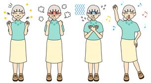喜怒哀楽を全身で表現するおばあさんのカラーイラストのイラスト素材 [FYI04896801]
