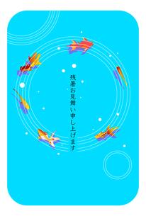 和風な金魚の輪と夏のハガキテンプレートのイラスト素材 [FYI04896887]