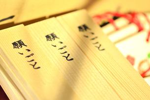 願い事のお札の写真素材 [FYI04897477]