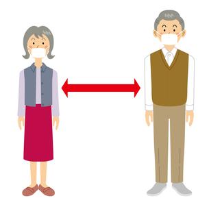 ソーシャルディスタンスを取るマスクする老夫婦のイラスト素材 [FYI04897677]