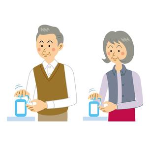 手を洗剤で洗う老夫婦のイラスト素材 [FYI04897678]
