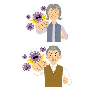 ウイルスを撃退する老夫婦のイラスト素材 [FYI04897684]