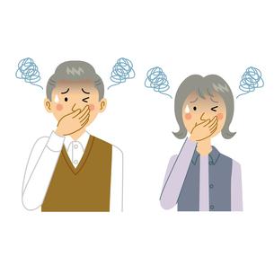 吐き気を我慢する老夫婦のイラスト素材 [FYI04897694]
