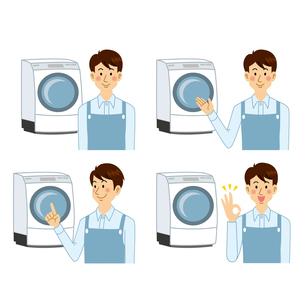 ドラム洗濯機と男性のイラスト素材 [FYI04897698]