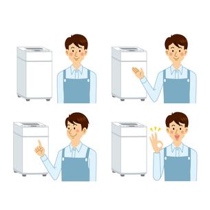 洗濯機と男性のイラスト素材 [FYI04897699]