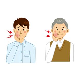 虫歯に悩む男性のイラスト素材 [FYI04897748]