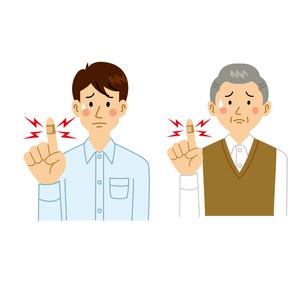 指をケガする男性のイラスト素材 [FYI04897749]