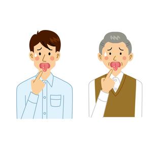 口内炎を患う男性のイラスト素材 [FYI04897750]