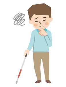 白杖を持った視覚障がいの男性のイラスト素材 [FYI04897829]