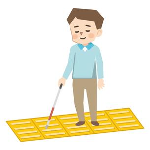 点字ブロックを白杖で確認する男性のイラスト素材 [FYI04897831]