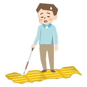 劣化した点字ブロックの上を歩く白杖を持った視覚障害の男性のイラスト素材 [FYI04897833]