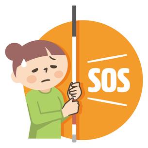 白杖を掲げてSOSを示す女性のイラスト素材 [FYI04897835]