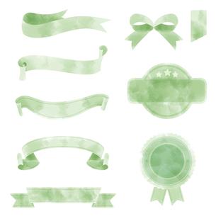 水彩画タッチのリボン素材セットのイラスト素材 [FYI04898197]