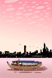 秋空の夕景と屋形船のイラスト素材 [FYI04898377]
