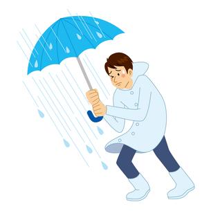 大雨の中、傘をさす男性のイラスト素材 [FYI04898498]