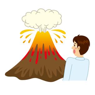 火山が噴火して怖がる男性のイラスト素材 [FYI04898507]