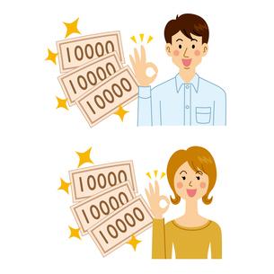 お金が増えて喜ぶ男女のイラスト素材 [FYI04898546]