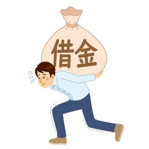 借金を背負う男性のイラスト素材 [FYI04898549]