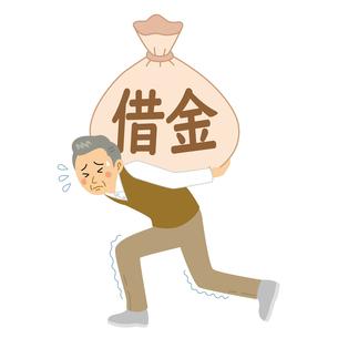 借金を背負う男性のイラスト素材 [FYI04898555]