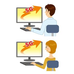 5Gを使う男女のイラスト素材 [FYI04898561]