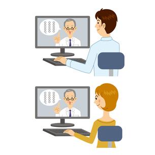 オンライン診療を受ける男女のイラスト素材 [FYI04898562]