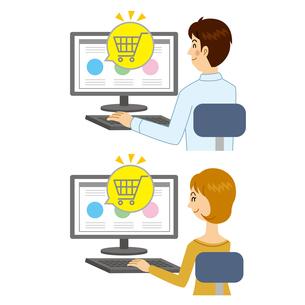 ネットショッピングをする男女のイラスト素材 [FYI04898565]