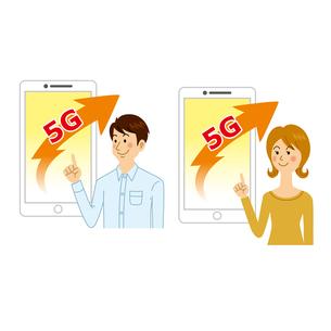 5Gを使う男女のイラスト素材 [FYI04898572]